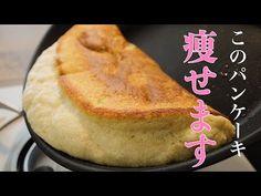 Vegan Recipes, Cooking Recipes, Desserts, Sweets Recipes, Breakfast, Ethnic Recipes, Youtube, Food, Postres