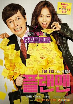 The Plan Man,메인 예고편. I don't like Korean movies as much as kdramas but this was really cute and funny.