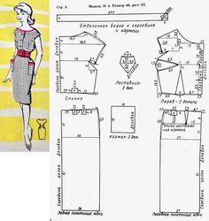 45 Ideas For Sewing Dress Patterns Free Women Robes Vintage Dress Patterns, Barbie Patterns, Easy Sewing Patterns, Clothing Patterns, Skirt Patterns, Barbie Vintage, Couture Vintage, Patron Vintage, Mode Vintage
