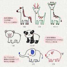 3-6. 動物はかんたんな形から | 4色ボールペンで!かわいいイラスト描けるかな Pen Doodles, Kawaii Doodles, Cute Doodles, Animal Doodles, Doodle Drawings, Easy Drawings, Doodle Art, Doodles Bonitos, Japanese Drawings