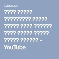كيكة معلكة بالمندرين كتحمر الوجه قدام الضيوف سهلة بسيطة وكتجي عالية منفوخة - YouTube