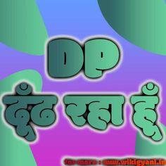 friends dp whatsapp