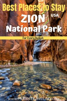 Find out all the best places to stay in Zion National Park.  Stay close to enjoy those sunrise hikes.  Read all about where to stay in Zion for every budget.
