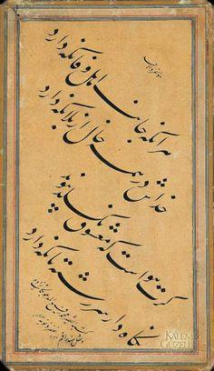 © Mustafa Râkım Efendi - KıtaKetebeli  Talik hatla Farsça şiir yazılı. 26 x16 cm. Şevket Rado tarafından hazırlanan Türk Hattatları kitabı s.171'de yer almaktadır.1171-1758 doğum 15 şaban ayı 1241-25 mart 1826 vefat etmiştir.