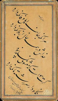 © Mustafa Râkım Efendi - KıtaKetebeli h.1132 (1719) tarihli. Talik hatla Farsça şiir yazılı. 26 x16 cm. Şevket Rado tarafından hazırlanan Türk Hattatları kitabı s.171'de yer almaktadır.