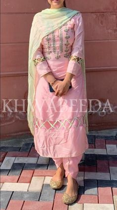 fabulous designer hunter green color georgette base palazzo suit it wears in a wedding party and reception to give your self graceful it comes with a matching bottom and contrasting yellow mirror lace border work dupatta set buy designer salwar kameez Designer Salwar Kameez, Dhoti Salwar Suits, Designer Punjabi Suits Patiala, Salwar Suits Simple, Pakistani Dress Design, Punjabi Suit Simple, New Punjabi Suit, Salwar Dress, Patiala Salwar