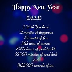 Happy New Year 2019 - Keep Quotes New Year Wishes Quotes, Wish Quotes, Happy New Year 2019, Sharing Quotes, Funny Quotes About Life, Quotations, Joy, Sayings, News