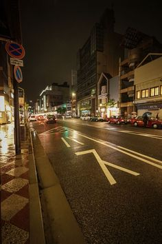 sea of lights at night - kyôto - japan impressions photos