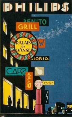 An vintage advert for Philips outdoor lighting | #advert #retro #light