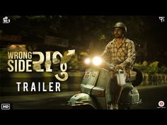 Wrong Side Raju 2016 Gujarati Full Movie Watch Online Download Free…