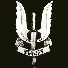 The para commandos are oldest Indian army lethal special forces which is highly motivated,trained,deadly and have access to best of weapons like assault sub machines guns etc. Special Forces Of India, Special Forces Logo, Indian Army Special Forces, Indian Flag Wallpaper, Indian Army Wallpapers, Indian Army Quotes, Military Quotes, Military Art, Army Symbol
