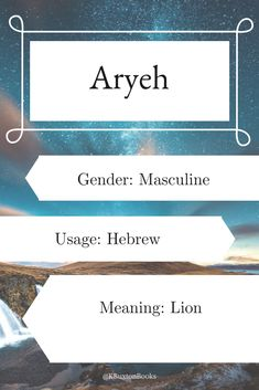Aryeh - boy's name Best Picture For baby names 2018 For Your T. - Aryeh – boy's name Best Picture For baby names 2018 For Your T… , - Pretty Names, Cute Names, Unique Baby Names, Boy Names, Name Inspiration, Writing Inspiration, Name Games, Writing Characters, Names With Meaning