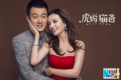 New posters for TV drama Tiger Mom.  Tiger Mom is an upcoming Chinese television comedy-drama series. It stars Zhao Wei and Tong Dawei