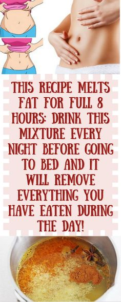 Every Night Before You Go To Bed, Drink This Mixture: You Will Remove Everything You Have Eaten During The Day Because This Recipe Melts Fat For Full 8 Hours! Weight Loss Detox, Weight Loss Drinks, Lose Weight In A Week, How To Lose Weight Fast, Fondue, During The Day, Healthy Diet Recipes, Healthy Drinks, Eating Healthy