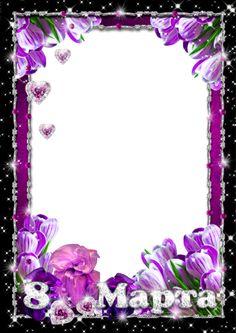 View album on Yandex. 2 Clipart, Bird Wallpaper, Paper Frames, Flower Frame, Views Album, Pink Roses, Wild Flowers, Floral Wreath, Create
