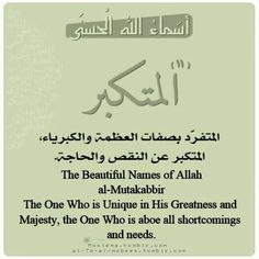 The one who is Above all shortcomings and needs