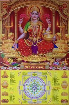 Lakshmi Durga Images, Lakshmi Images, Indian Goddess, Goddess Lakshmi, Shiva, Krishna, Shri Yantra, Lord Vishnu Wallpapers, Hindu Dharma