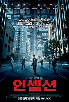 'Inception' THE BEST MOVIE ever I have watched. It may break your dream and make you confused! Carefully, focus on it!