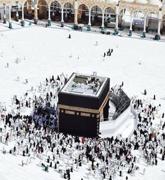 Mecca Madinah, Mecca Masjid, Masjid Al Haram, Quran Surah, Islamic Patterns, Islam Hadith, Islamic Calligraphy, Mosque, Koi