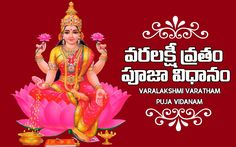 Telugu Movies Download, Ganesh Chaturthi Images, Lord Ganesha, Pdf, Wonder Woman, Superhero, Books, Watches Online, Beaded Jewelry
