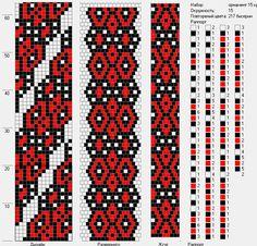 орнамент+15+красный.png (680×653)