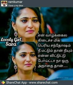 Sweet Quotes, Sad Quotes, Girl Quotes, Qoutes, Love Quotes, Prabhas And Anushka, Download Video, Love Images, Personality Types