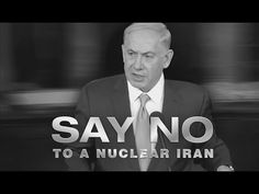 Do Not Stop Sharing Until Every American Sees This Video - Israel Video Network