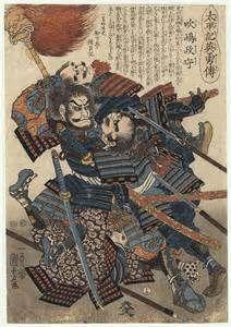 kuniyoshi prints - Bing images