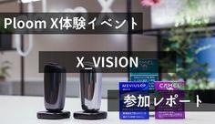どうも、ズッカズです。 プルームXの発売に併せて、渋谷センター街にてプルームXの体験型イベントが開催されるのはご存知でしょうか? その名も「X_VISON」! コンセプトとしてはプルームXの世界観を視覚や聴覚で体験できる ... Flip Clock