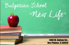"Bulgarian Language School ""New Life"""