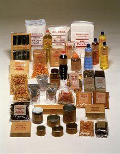 Muji product line, 1980. Japan.