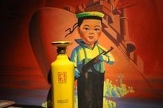 Vinexpo Beijing 2014 cancelled... Why?