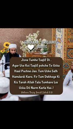 Allah Quotes, Quran Quotes, Truth Quotes, Hindi Quotes, Happy Quotes, Wisdom Quotes, Quotations, Best Quotes, Islamic Images