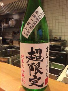 純米大吟醸 生詰原酒 まんさくの花 超限定  秋田
