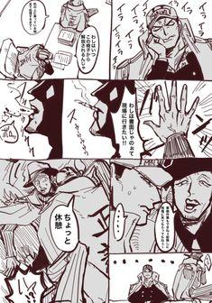 サイコパスタ (@muryoku_d) さんの漫画 | 85作目 | ツイコミ(仮) One Piece Images, Art Drawings, Manga, Comics, Cute, Anime, Marines, Ships, Random