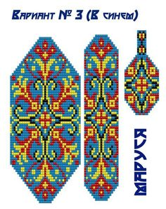 Bead Loom Patterns, Peyote Patterns, Beading Patterns, Embroidery Patterns, Cross Stitch Patterns, Knitting Patterns, Beaded Banners, Bead Loom Bracelets, Tear
