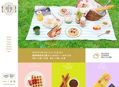 chousyokufes Food, Essen, Meals, Yemek, Eten