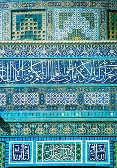 Mosaics on the Dome of the Rock, Jerusalem, Israel