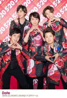 Listen to every Arashi track @ Iomoio You Are My Soul, 20th Anniversary, Boy Bands, Photoshoot, Actors, Movie Posters, Track, Snowman, Number