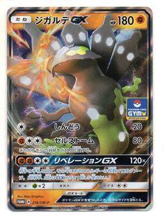 Japanese Pokemon Card Gym Tounament MAROWAK Promo Card #169//XY-P