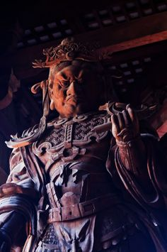 Japanese guardian God, Komokuten