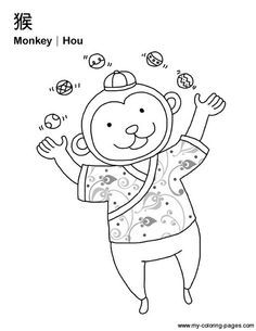 YEAR OF THE Monkey Chinese New Year Kids Coloring Pages