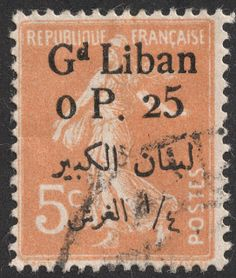 1924 Scott 2 on orange Stamps of France Surcharged Quick History Lebanon, on the Mediterranean between Syria and Isra. Momo App, Rare Stamps, Phoenician, France, Old Ads, Beirut, Postage Stamps, Things To Come, Lettering