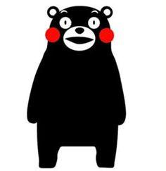 love kumamon, the Kumamoto Prefecture mascot