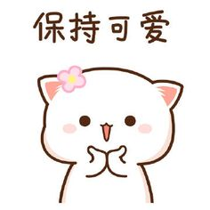 蜜桃猫 Chibi Cat, Cute Chibi, Anime Chibi, Grey And White Cat, White Cats, Mochi, Bear Gif, Cute Bears, Neko