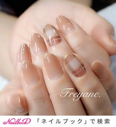 Fall Nail Designs - My Cool Nail Designs Simple Acrylic Nails, Best Acrylic Nails, Nails Yellow, Pink Nails, Japanese Nail Design, Korean Nail Art, Acryl Nails, Elegant Nail Art, Soft Nails