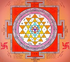 """""""A Sri Yantra is a type of mandala with geometric patterns.  These visual patterns can have a powerful effect on the mind. creating a balancing and  used to quiet a restless mind."""