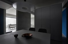Gallery of Boundary / Wei Yi International Design Associates - 22