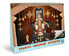 2014 Calendar, Buy Now : http://nightingale.co.in/ayyappa-products-online/ayyappa-calendars/calendars-combo-pack-3.html