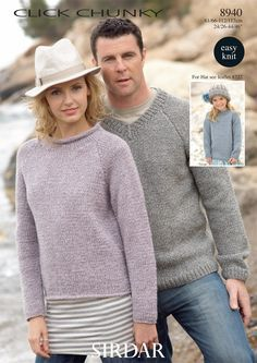 Round Neck and V Neck Sweaters in Sirdar Click Chunky - 8940 - Downloadable PDF. Discover more patterns by Sirdar at LoveKnitting. The world's largest range of knitting supplies - we stock patterns, yarn, needles and books from all of your favourite brand